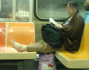 How to behave on the subway